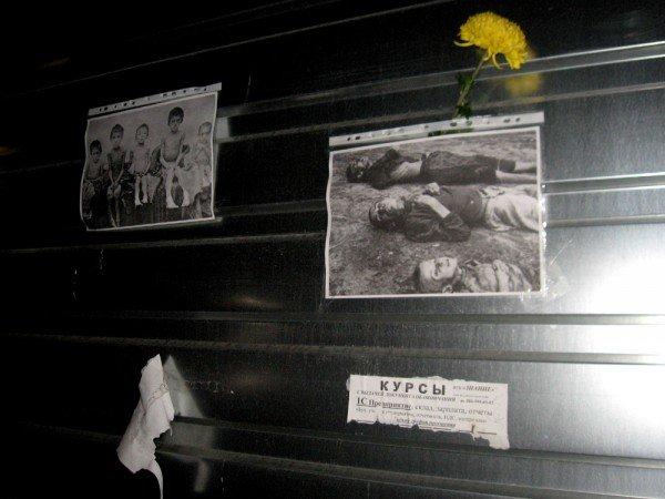 В Артемовске акция в память жертвам голодомора  закончилась панихидой, фото-9
