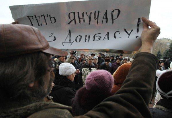 В Донецке под лозунгом «Геть янучар з Донбасу» взялись за вилы, фото-1