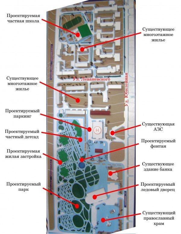 План застройки: так будет выглядеть район нового рынка в Артемовске, фото-1