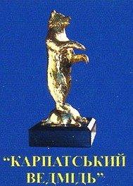 4-х кращих футболістів Закарпаття буде нагороджено  «Карпатським ведмедем», фото-1
