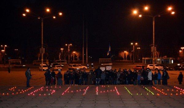 ФОТОРЕПОРТАЖ:Запорожцы свечами выложили слово «убийцы» под обладминистрацией, фото-3
