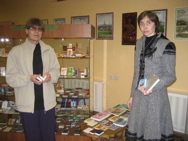 Горловские инвалиды провели день в музее миниатюрной книги, фото-1