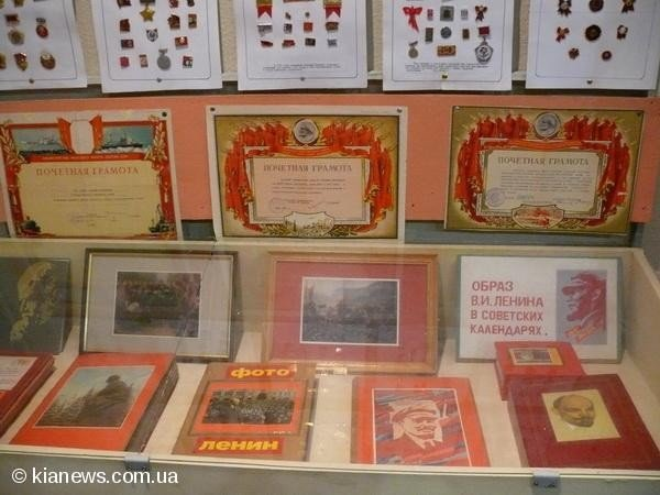 В Ялте появился музей Ленина (ФОТО+ВИДЕО), фото-6