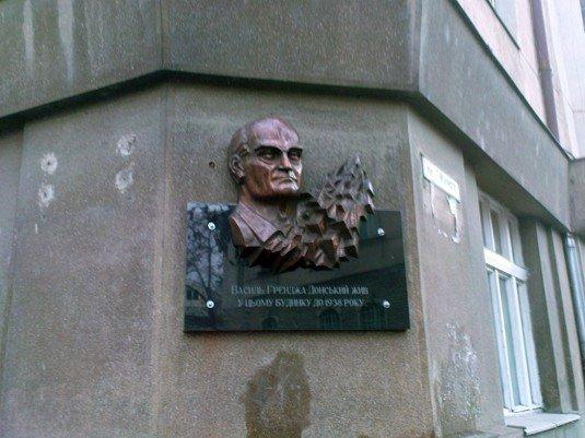 В Ужгороді відкрили меморіальну дошку Ґренджі-Донському, фото-1