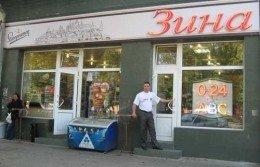 Благодійний «податок» для цілодобових магазинів Ужгорода, фото-1