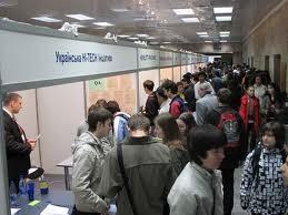 В Ужгороді на майже 2000 претендентів є  трохи більше 500 вакансій, фото-1