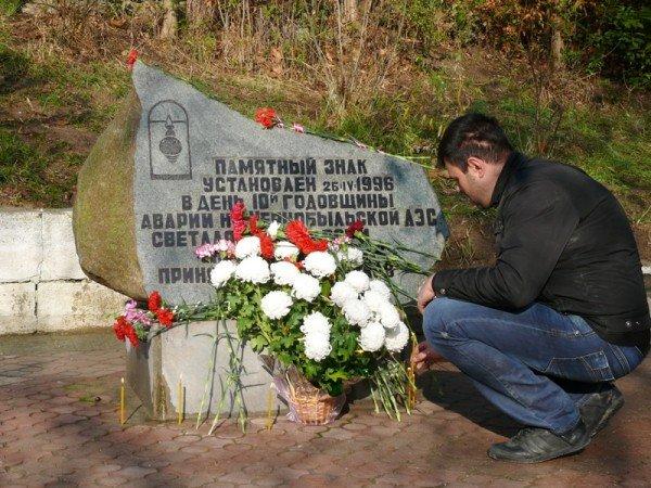 В Ялте почтили участников ликвидации Чернобыльской АЭС (ФОТО), фото-10