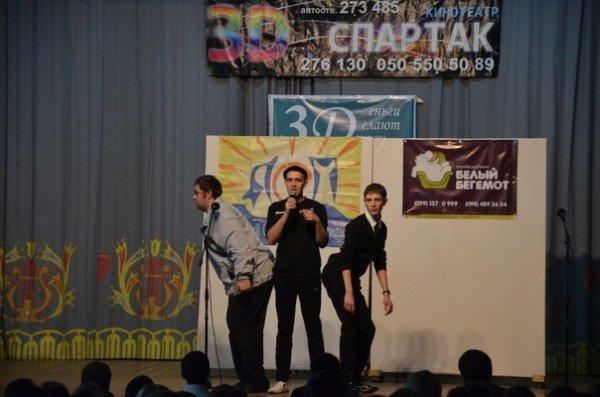 В Ялте прошла полуфинальная битва Ялтинской Всеукраинской Открытой Лиги КВН (ФОТО), фото-7