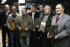 Стали  відомі кращі книги краю за рік, фото-1