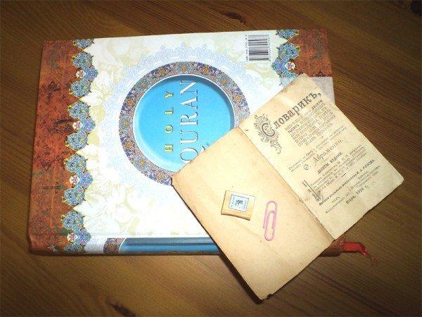 Меньше скрепки, краше оникса: музей миниатюрной книги пополнился новыми экземплярами, фото-1