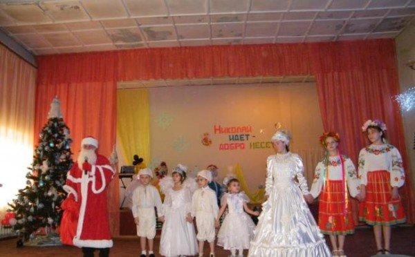 В день Святого Николая школа-интернат «Проминь» принимала гостей., фото-1