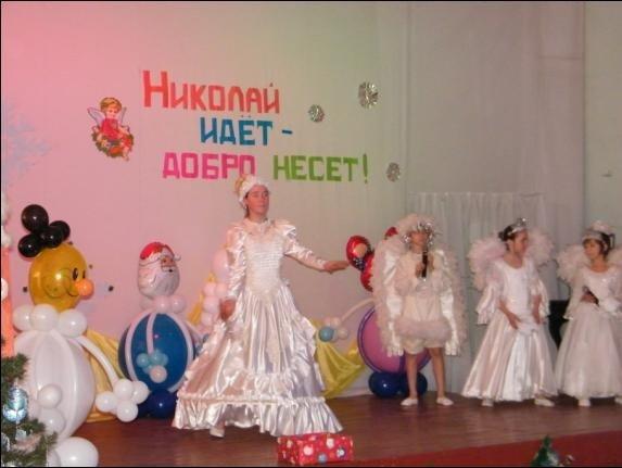 В день Святого Николая школа-интернат «Проминь» принимала гостей., фото-2