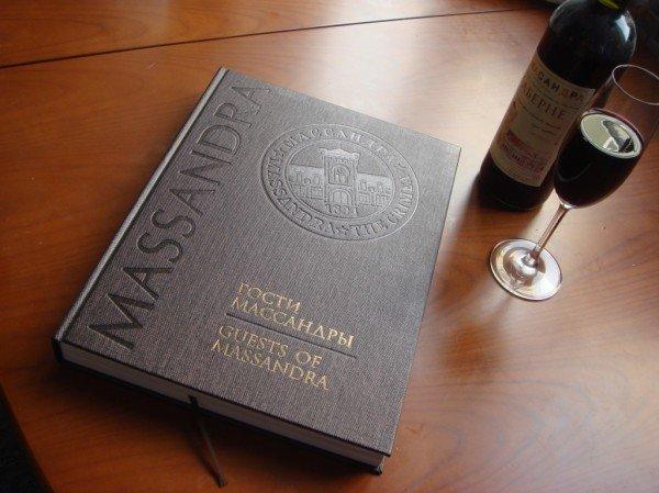 Три юбилея «Массандра» отметила изданием книги, фото-1