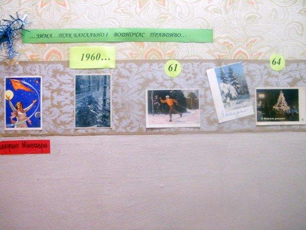 В горловской юношеской библиотеке проходит выставка раритетных открыток, фото-2