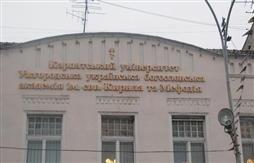 На фасаді Ужгородської богословської академії відновили інформаційну вивіску, фото-1