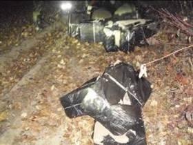 Прикордонники знайшли 36 ящиків контрабандних сигарет, фото-1