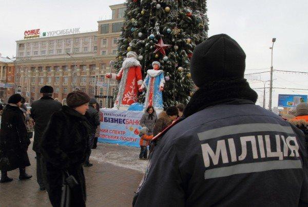 В Донецке совсем недавно была зима (фото), фото-7