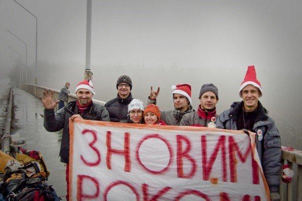 В Запорожье с моста прыгали Дед Морозы (ФОТО), фото-3
