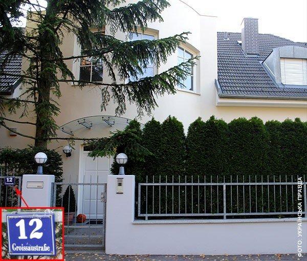 Киевские журналисты рассекретили особняк Сергея Клюева в Австрии, фото-5