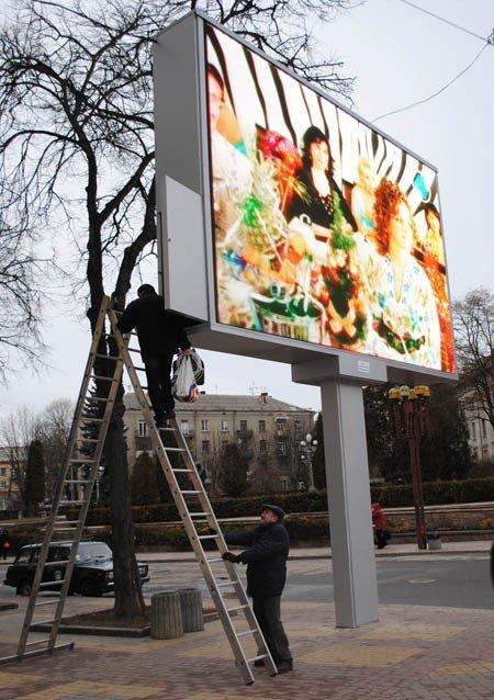 Плазмотрон на Театральному майдані Тернополя зазвучить, фото-1