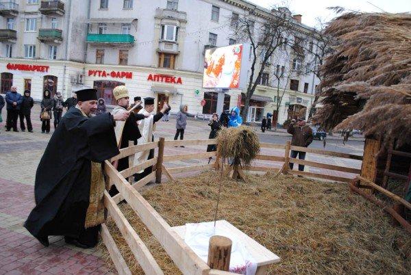 Дідуха Тернополю запропонували електронною поштою (фото), фото-1
