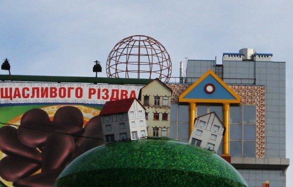 Рождество в Донецке (фото), фото-1