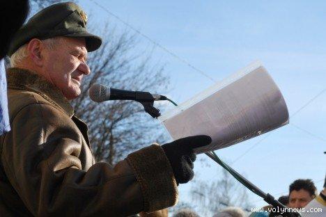 Відкрили меморіальну дошку страченим воякам УПА. ФОТО, фото-1