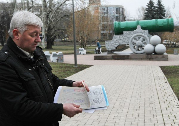 Донецкую Царь-пушку хотят увезти в Италию – мэр считает, что это «провокация» (фото, видео), фото-1