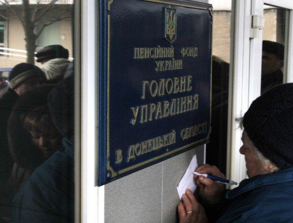 Донецкие чернобыльцы вновь требуют к себе Азарова, который «украл» их пенсии (фото), фото-5