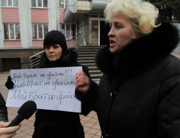 Сестра обвиняемого в убийстве пятерых сотрудников Приватбанка: Мой брат не убийца! (фото, видео), фото-1