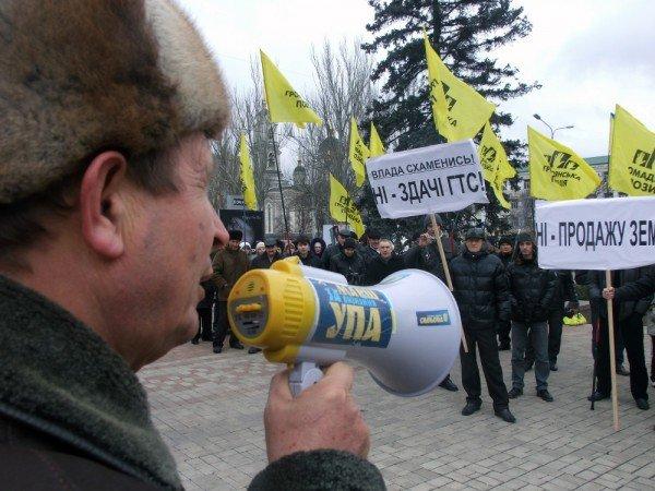 В центре Донецка протестовали против сдачи  украинской «трубы»  России и депутатов-педофилов (фото), фото-1