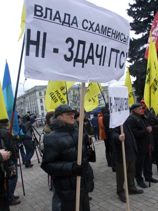 В центре Донецка протестовали против сдачи  украинской «трубы»  России и депутатов-педофилов (фото), фото-2