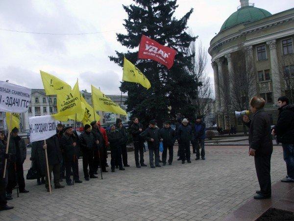 В центре Донецка протестовали против сдачи  украинской «трубы»  России и депутатов-педофилов (фото), фото-3
