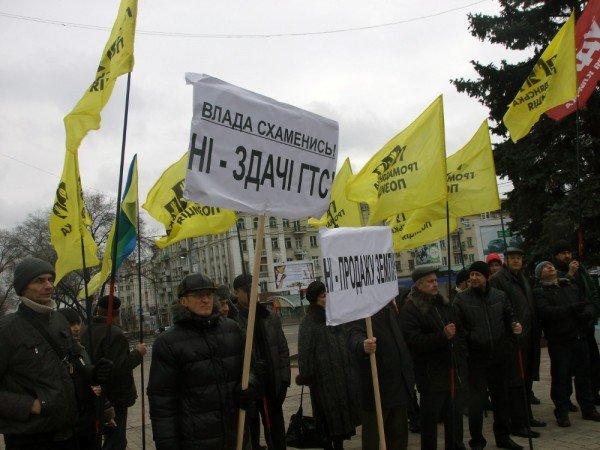 В центре Донецка протестовали против сдачи  украинской «трубы»  России и депутатов-педофилов (фото), фото-4