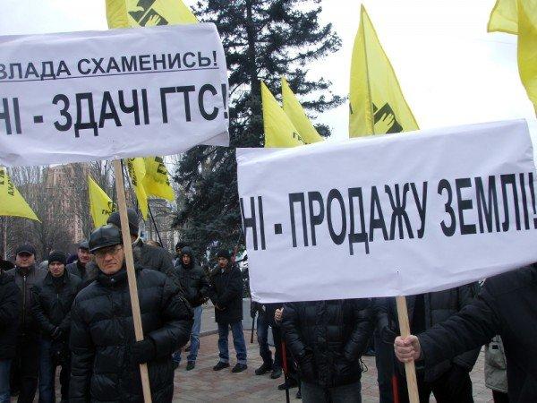 В центре Донецка протестовали против сдачи  украинской «трубы»  России и депутатов-педофилов (фото), фото-5