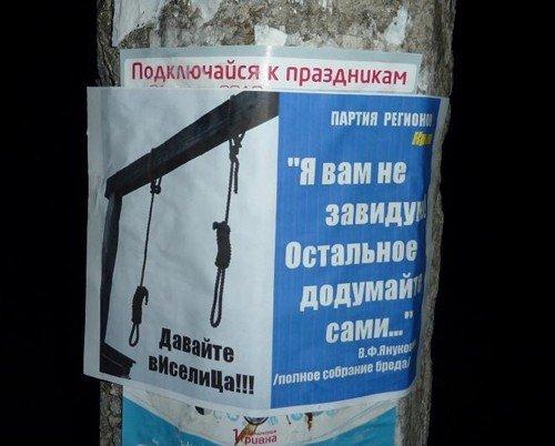 Крымчан поздравили виселицей от Януковича (фото), фото-1