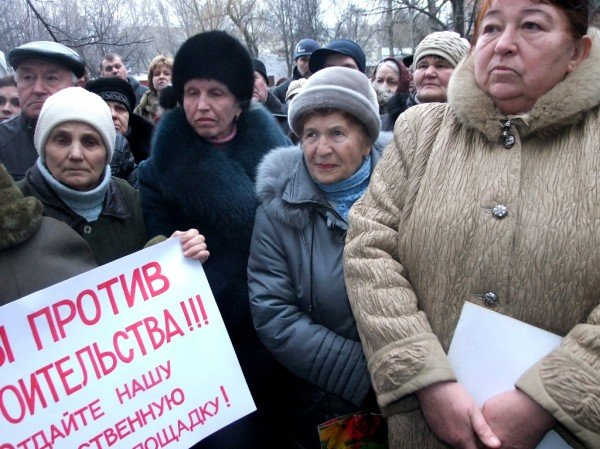 Дончане вышли на митинг протеста против незаконного строительства (фото), фото-2