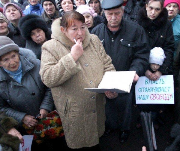 Дончане вышли на митинг протеста против незаконного строительства (фото), фото-5