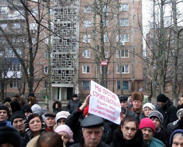 Дончане вышли на митинг протеста против незаконного строительства (фото), фото-6