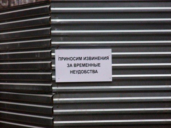 Дончане вышли на митинг протеста против незаконного строительства (фото), фото-8