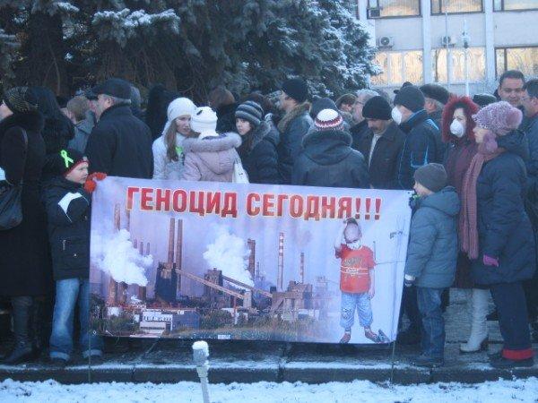 Мариупольцы потребовали от Ахметова дать им возможность дышать (ФОТО), фото-3