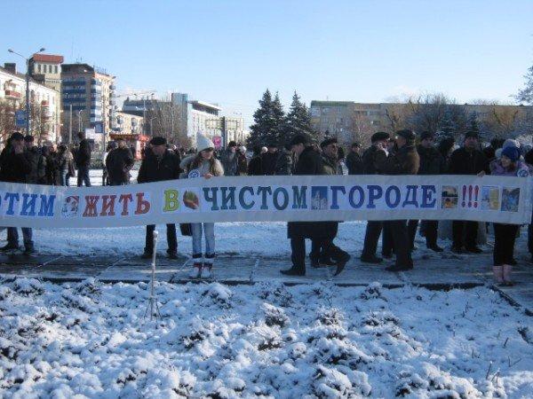 Мариупольцы потребовали от Ахметова дать им возможность дышать (ФОТО), фото-2