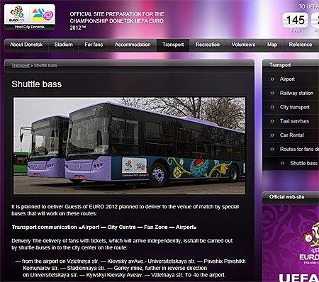 Авторы донецкого сайта к Евро-2012 не знают английского, фото-1