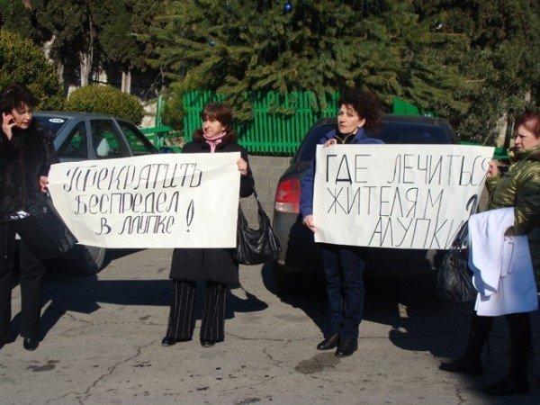 Азаров хочет наказать чиновников, которые пытаются закрыть больницу в Алупке, фото-1