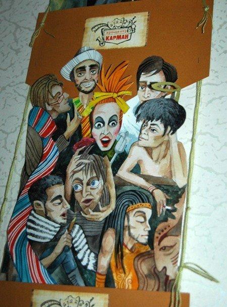 Симферопольский «Карман» познакомил своих зрителей с закулисьем театра (фото), фото-4