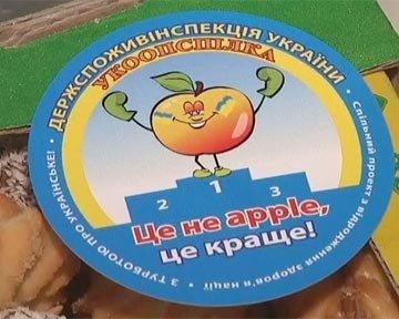 Львів'янам розкажуть, що можна їсти, щоб не отруїтися (ФОТО), фото-1