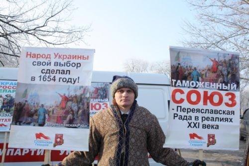 ФОТОРЕПОРТАЖ: Запорожские коммунисты призвали Украину и Россию объединится, фото-1