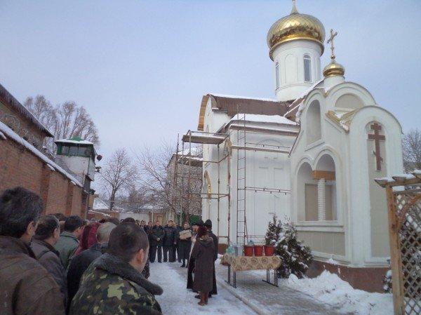 Артемовск: несовершеннолетним заключенным дали возможность освятить воду, фото-1