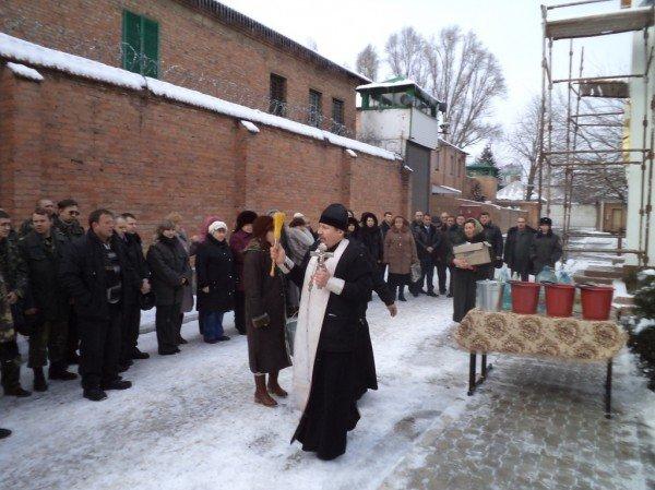 Артемовск: несовершеннолетним заключенным дали возможность освятить воду, фото-2