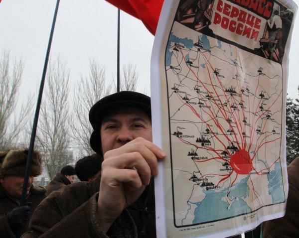 В День Соборности в Донецке подрались из-за «бандеровского» флага (фото, видео), фото-1
